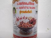 Chili Paste, Tom Yum, Nam Prik Pau, Mae Pranom, 900g